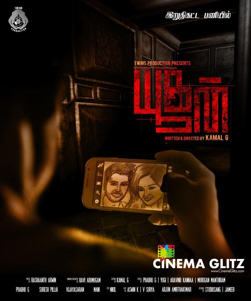 CinemaGlitz-Yoogan-Movie-First-Look-Poster