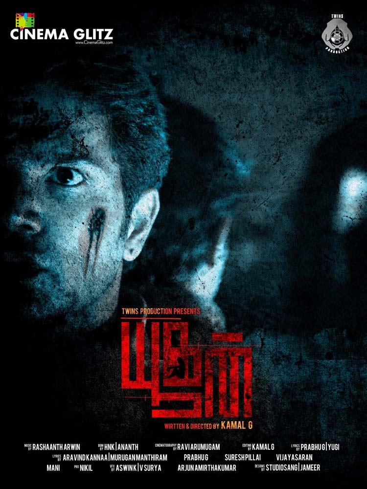 CinemaGlitz-Yoogan-Movie-Poster-Yashmith