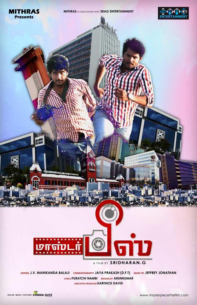 CinemaGlitz-Master-Piece-Short-Film-Poster-03