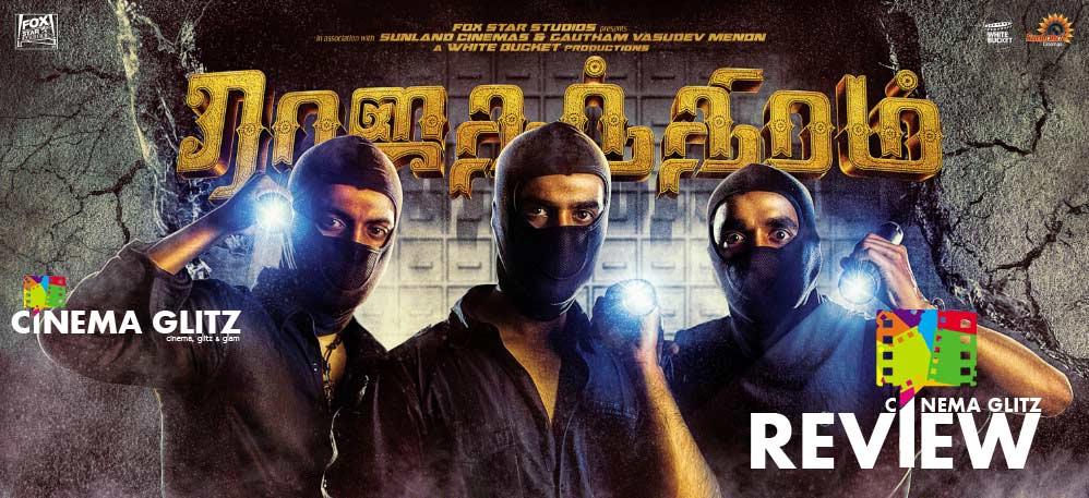 CinemaGlitz-Rajathanthiram-Movie-Review-01