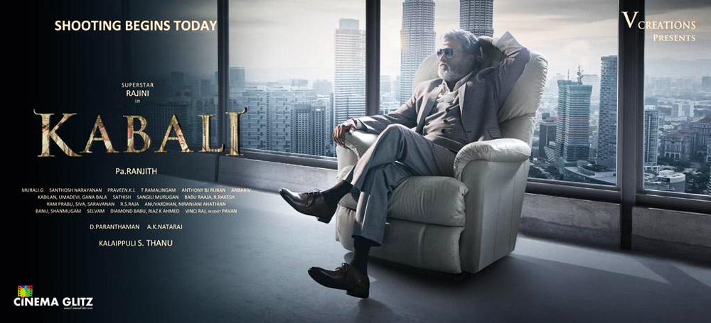 CinemaGlitz-Rajinikanth-Kabali-First-Look-Posters-01