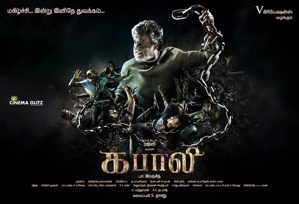 CinemaGlitz-Rajinikanth-Kabali-First-Look-Posters-02