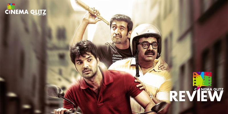 CinemaGlitz-Tamilselvanum-Thaniyar-Anjalum-Trailer-Review-01
