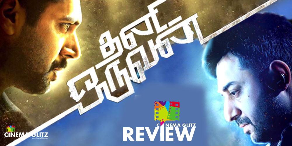 CinemaGlitz-Thani-Oruvan-Moive-Review-01