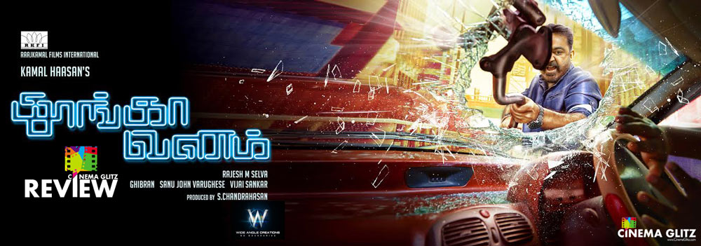 CinemaGlitz-Thoongaavanam-Trailer-Review-01