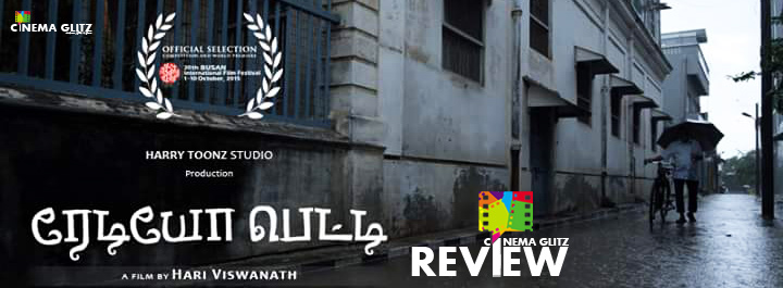 cinemaglitz-radiopetti-trailer-review-01