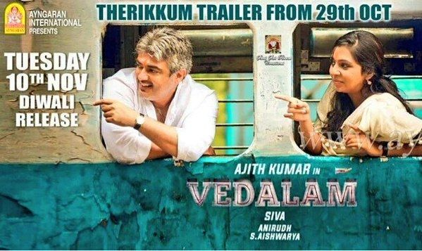 cinemaglitz-vedalam-release