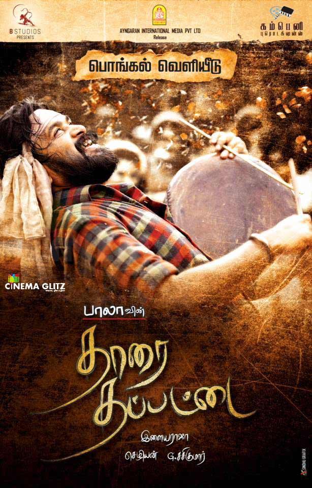 cinemaglitz-tharai-thappattai-pongal-release-01