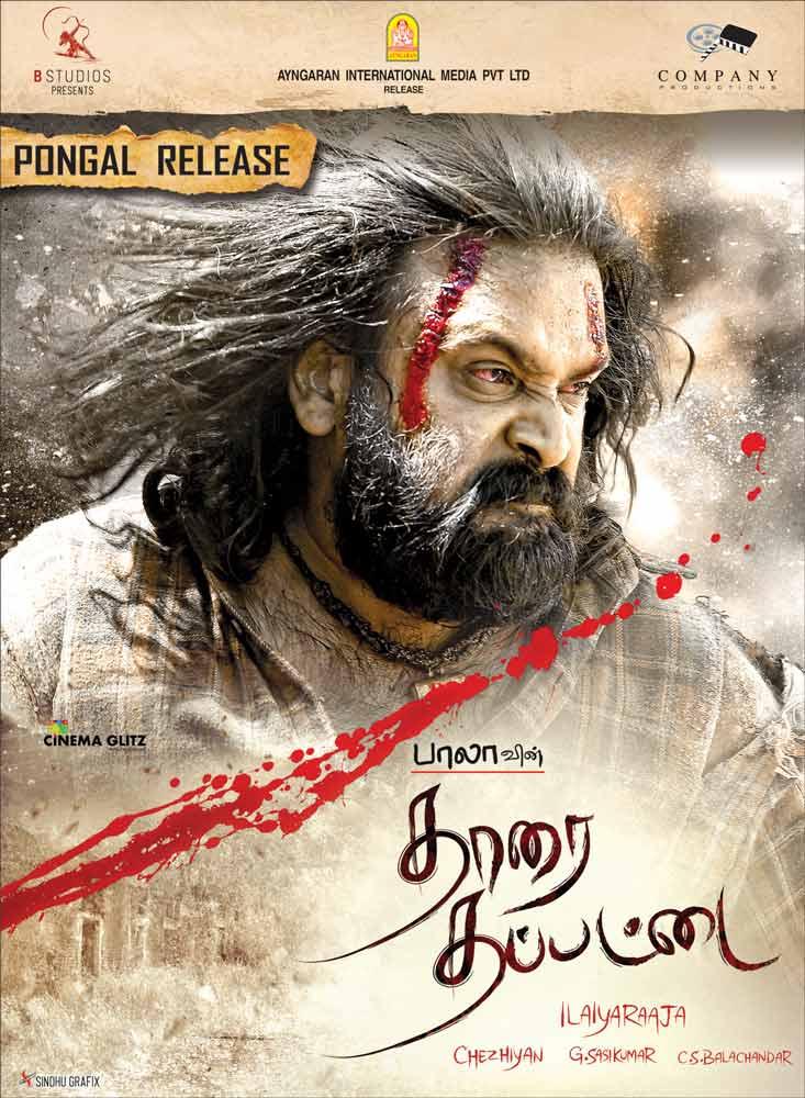 cinemaglitz-tharai-thappattai-pongal-release-02