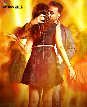 cinemaglitz-thoongaavanam-movie-review-02