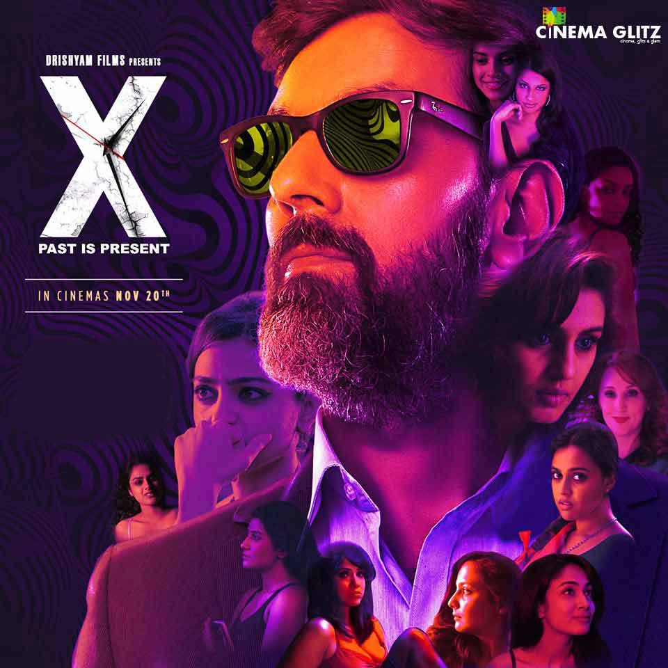 cinemaglitz-x-past-is-present-movie-review-02