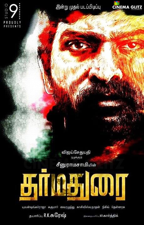 'Dharma Durai' Shooting Starts From Today - CinemaGlitz