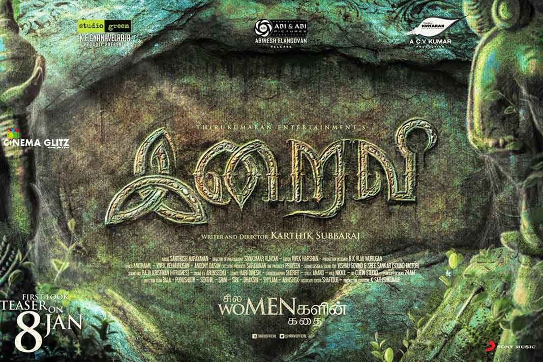 Iraivi First Look