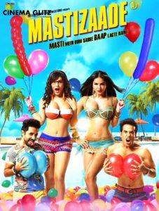 Mastizaade Movie Review: Milap Zaveri Sunny Leone