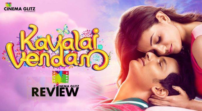 Kavalai Vendam Movie Review