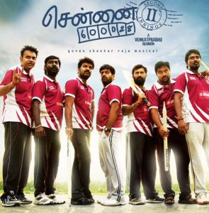 Chennai 600028 II Movie Review