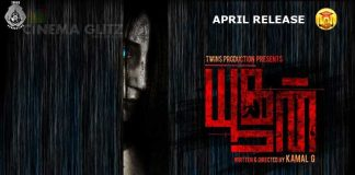 "Horror Thriller Movie ""Yoogan"" to release this April"