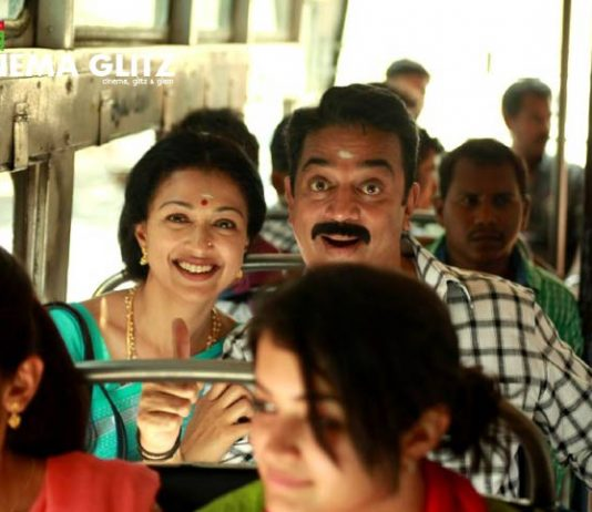 All decks cleared for Papanasam - Cinema Glitz
