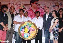 Saahasam' Movie Audio Launch Pics - CinemaGlitz