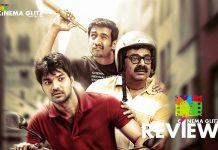 Tamilselvanum Thaniyar Anjalum Movie Trailer Review