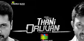 Thani Oruvan Moive Review