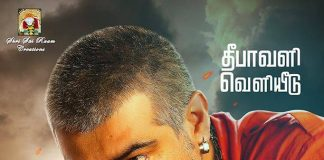 Ajith's Thala56 movie named as Vedhalam