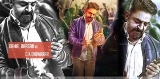 Thoongaavanam Behind The Scenes