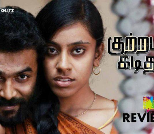 Kuttram Kadithal Movie Review