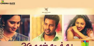 'Oru Naal Koothu' Songs Review - Cinema Glitz
