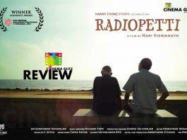 'Radiopetti' Trailer Review: Frequency-Busan-Radiopetti!!!
