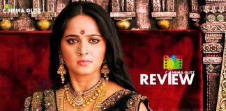 Rudhramadevi Movie Review