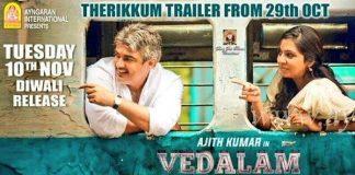 'Vedalam' (aka) 'Vedhalam' Releasing this Diwali. Therikka Vidalamaa!!!