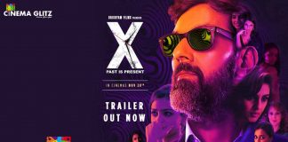 'X - Past is Present' Trailer Review - Cinema Glitz