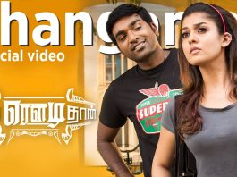 'Thangamey' Video Song Review