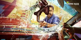 Thoongaavanam Movie Review