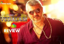 Vedalam Vedhalam Movie Review