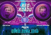Red Road-u' Lyric Video – 'Jil Jung Juk' Song Review