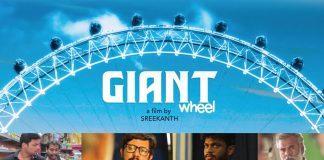 Giant Wheel Short Film Review