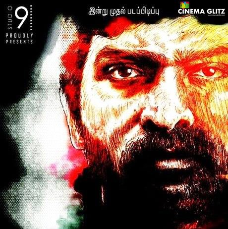 Dharma Durai Shooting Starts From Today