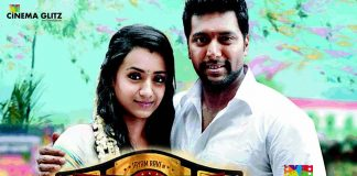Bhooloham Boologam Review