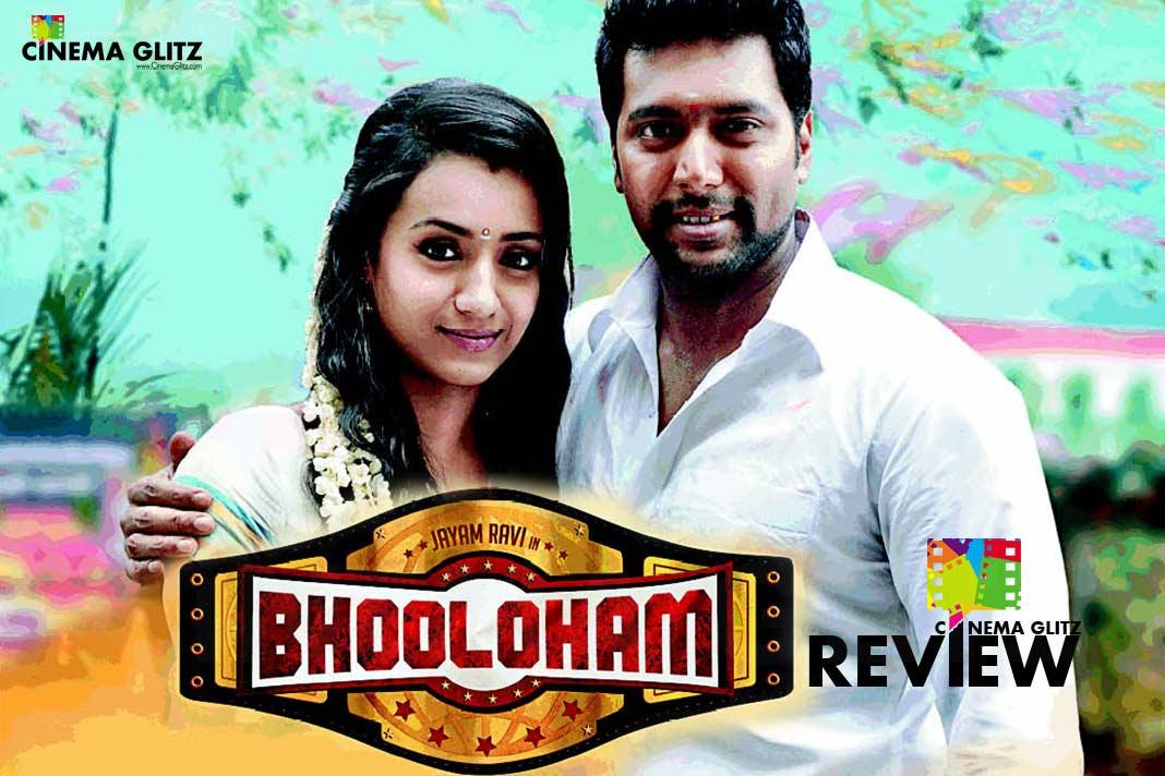 boologam tamil songs 2015