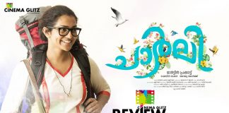 Charlie Malayalam Movie Trailer Review