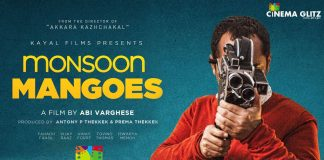 Monsoon Mangoes Trailer Review