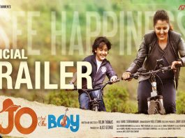 Jo And The Boy Trailer Review