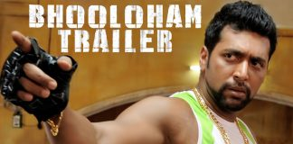 Bhooloham Official Trailer Review