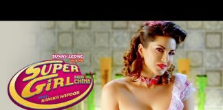 Super Girl From China Song Review