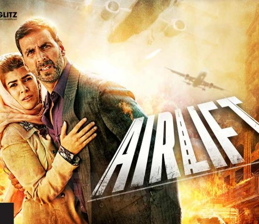 News around Airlift Akshay Kumar