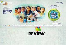 Azhagu Kutti Chellam Movie Review