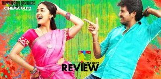 ‎Rajini Murugan‬ Movie Review