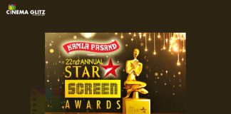 Screen Awards 2016 results